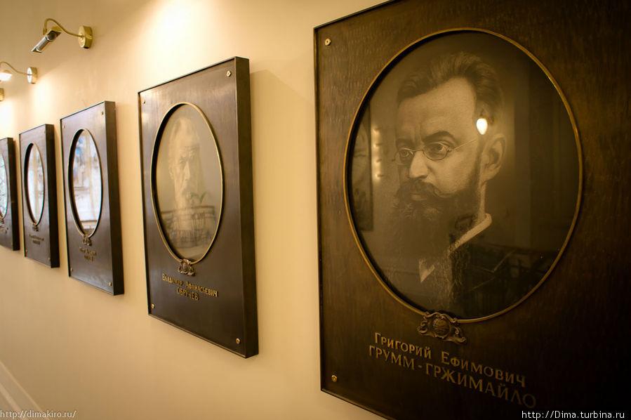 Портреты великих русских путешественников