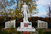 Памятник воинам, погибшим в ВОВ