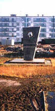 Памятник Ленину в Тикси: от изображения Ильича осталась лишь дырка