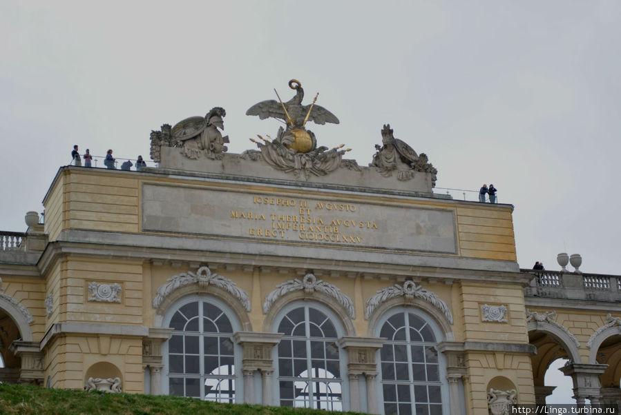 Построено во время правления императора Йозефа II и императрицы Марии Терезии в 1775 году
