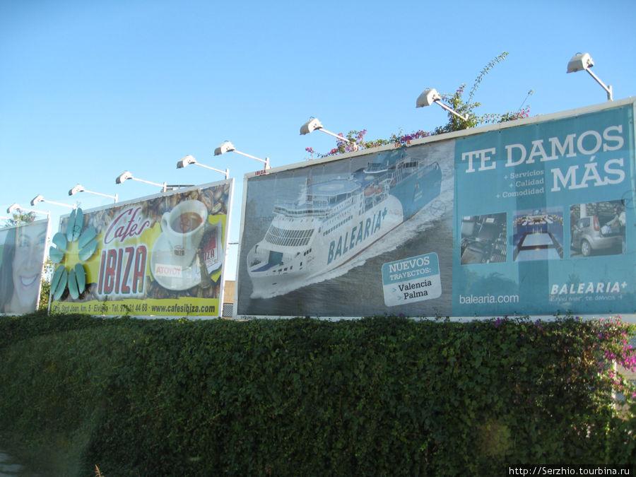А это рекламные плакаты в