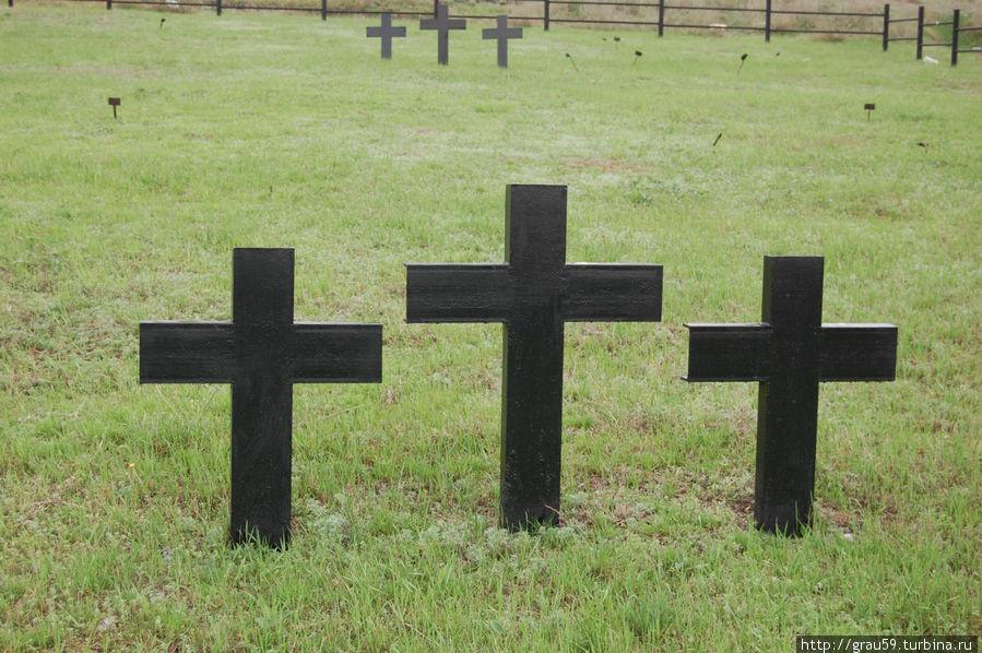Группа небольших крестов