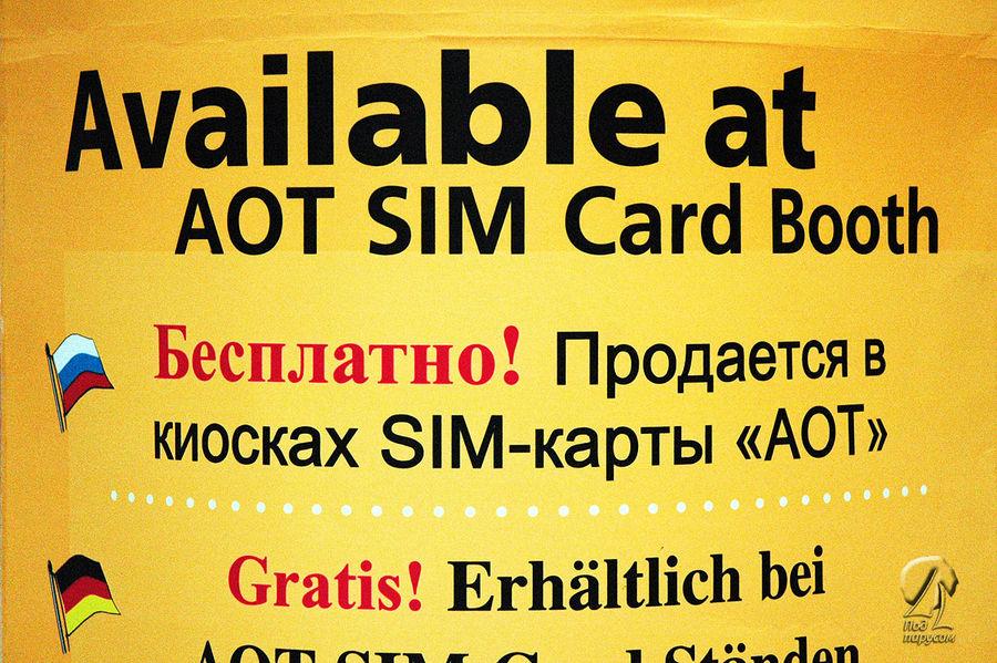 Карты, которые продаются бесплатно — это настоящая находка маркетологов! ))