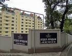 А рядом фешенебельный комплекс. Говорят тут купил квартиру Литвин...