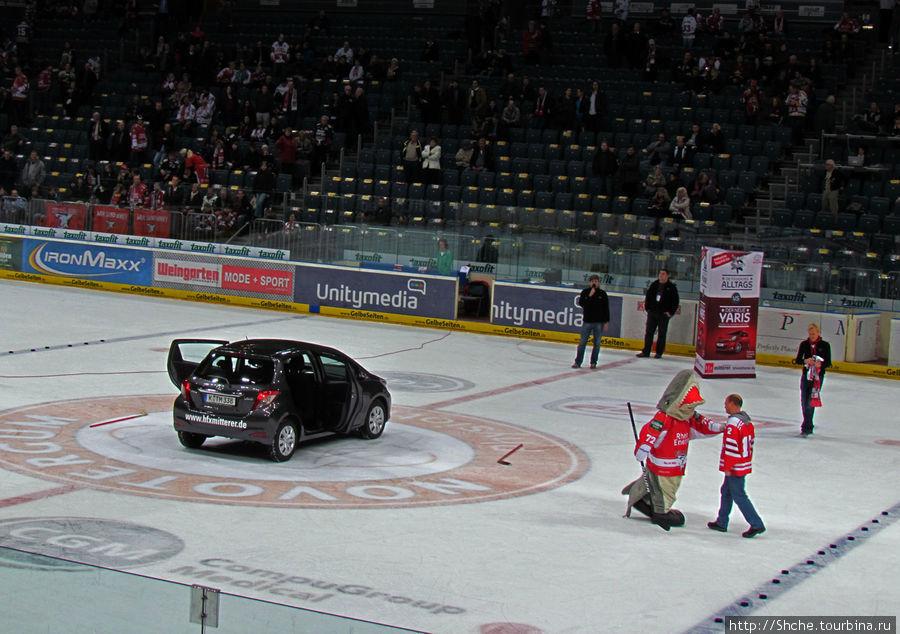 В первом перерыве на лед выехала Тойота Ярис. Мы думали, будут разыгрывать. Но состоялся какой-то конкурс, и авто спокойно уехало назад...