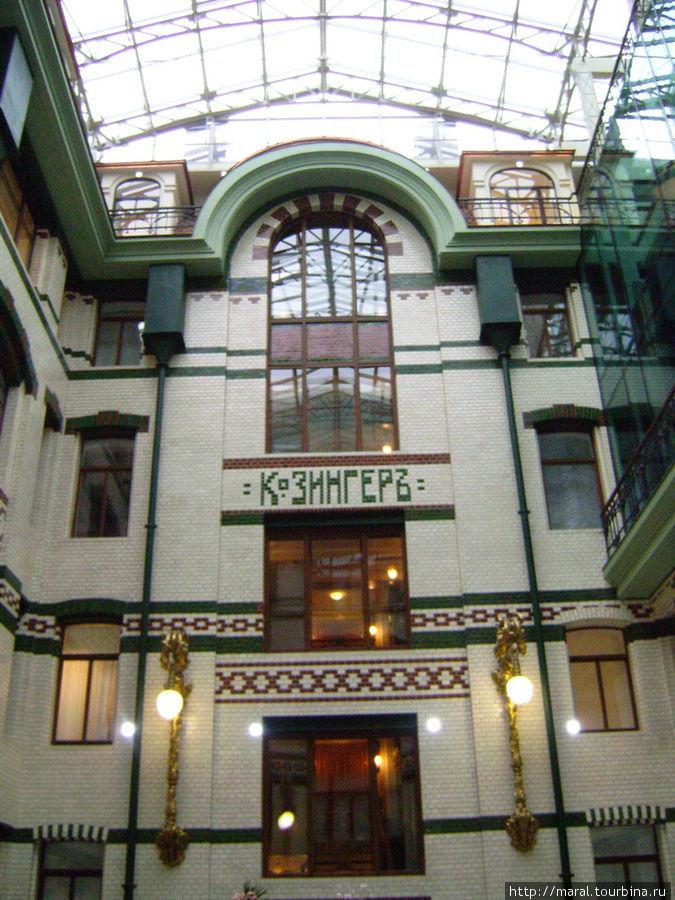 Внутренний дворик наполнен воздухом и светом