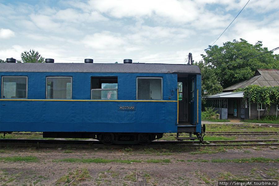 Старый добрый вагон Пафав