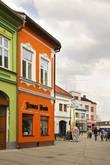 Улица Подгора