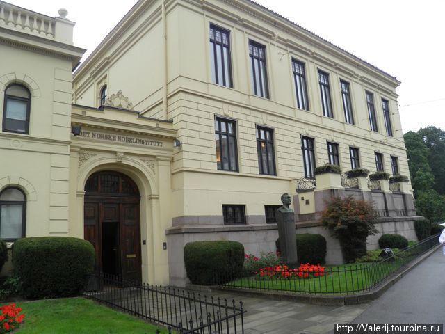 Институт Нобеля.