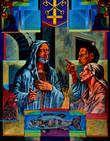 Очень симпатичный католический собор св. Магдалины с сюрреалистическими иконами