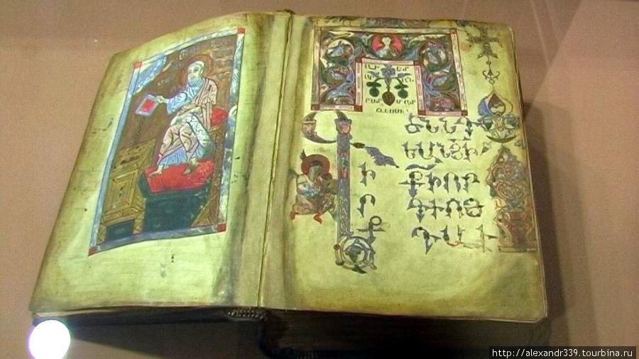 Издание 1166 года