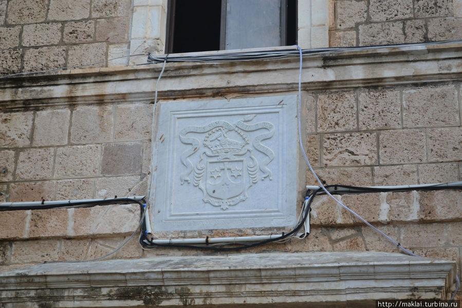Герб Ордена кармелитов.