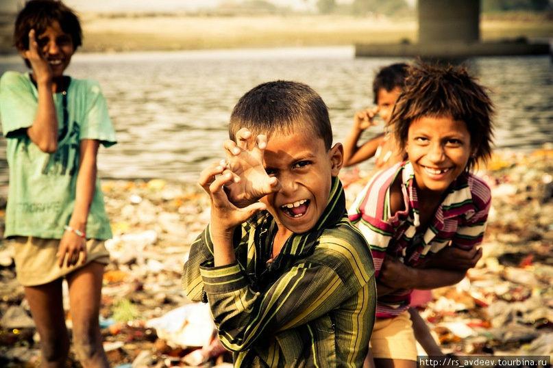 Дети трущоб.