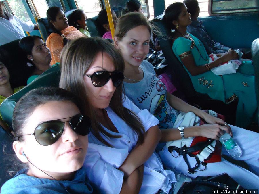 Любители общественного транспорта :)