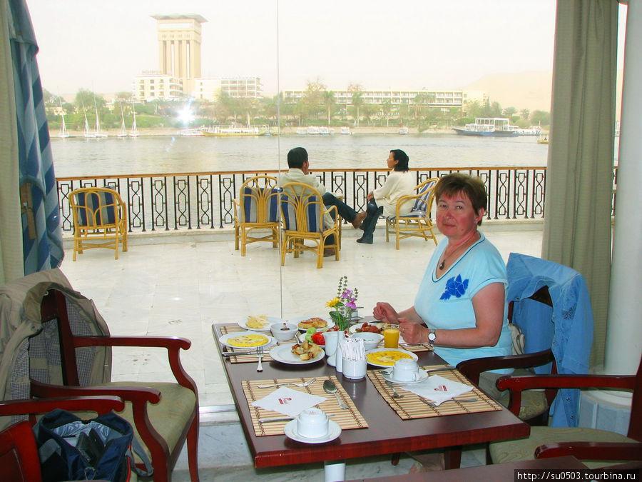 Ресторан отеля ISIS, Асуа
