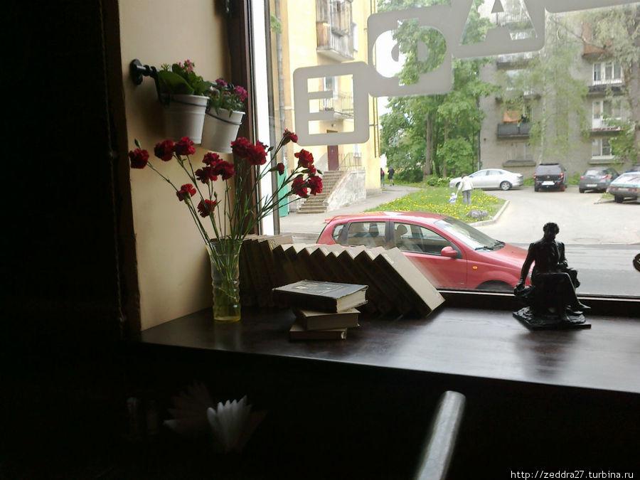 книги и, конечно, Александр Сергеевич ...