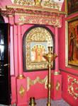 Святой образ Романовых