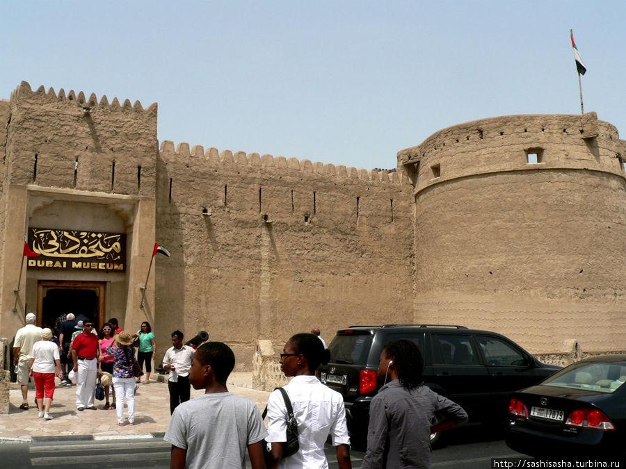 Музей Дубая