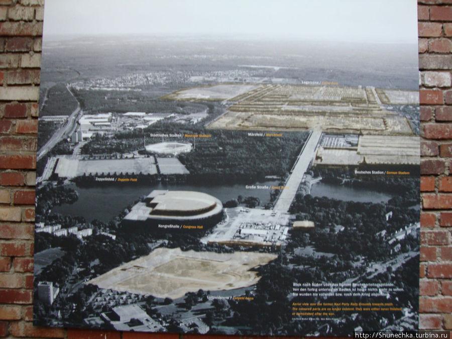 План перестройки города в соответствии с замыслами нацистов.