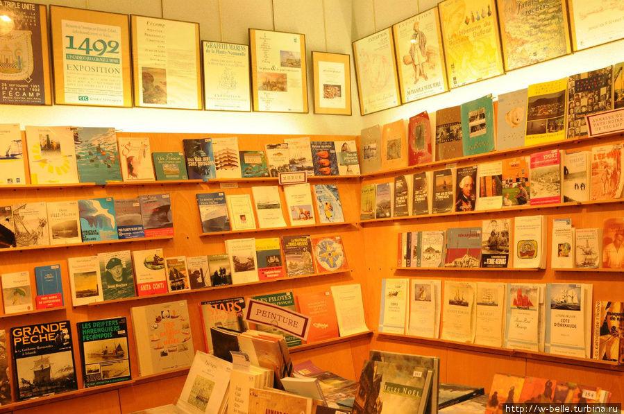 Книжный магазин в музее.