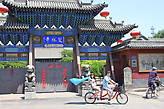 На двойном велосипеде с флагом Турбины у входа в монастырь Шуанлиньсы