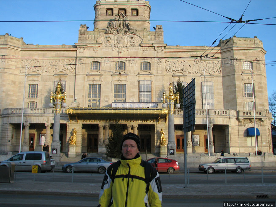 Королевский драматический театр