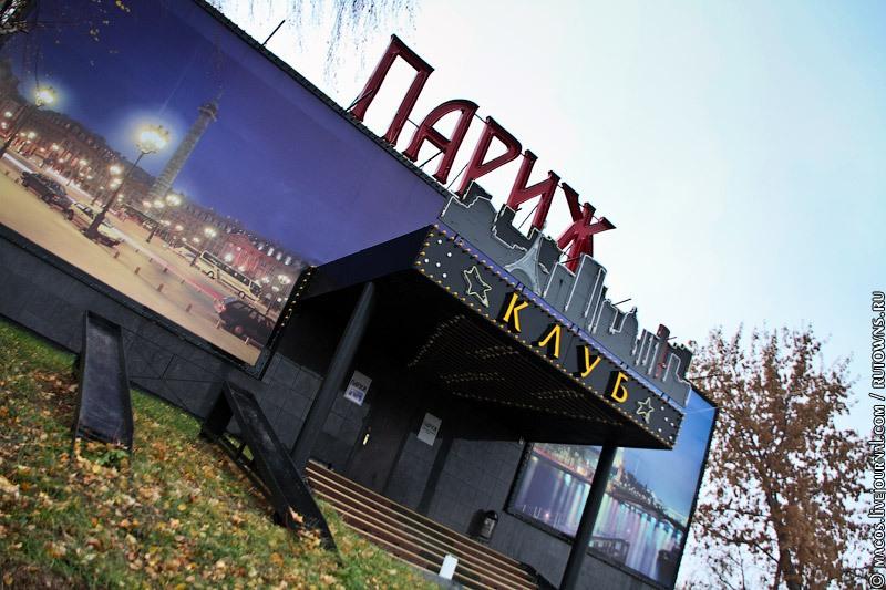 Яндекс деньги принимаем казино