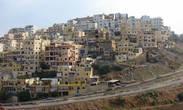 Вид на город Триполи