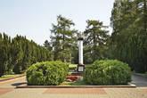 Памятник Ромуальду Траугутту