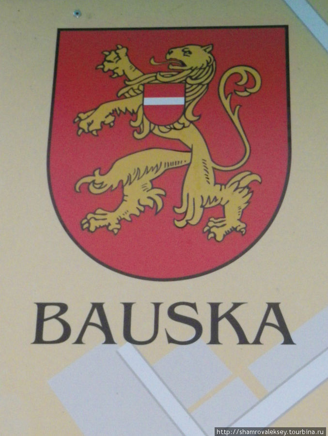 Герб города Бауска