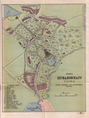 План лесной дачи и парка П.П.Шувалова. Plan-usadby-i-parka-Shuva