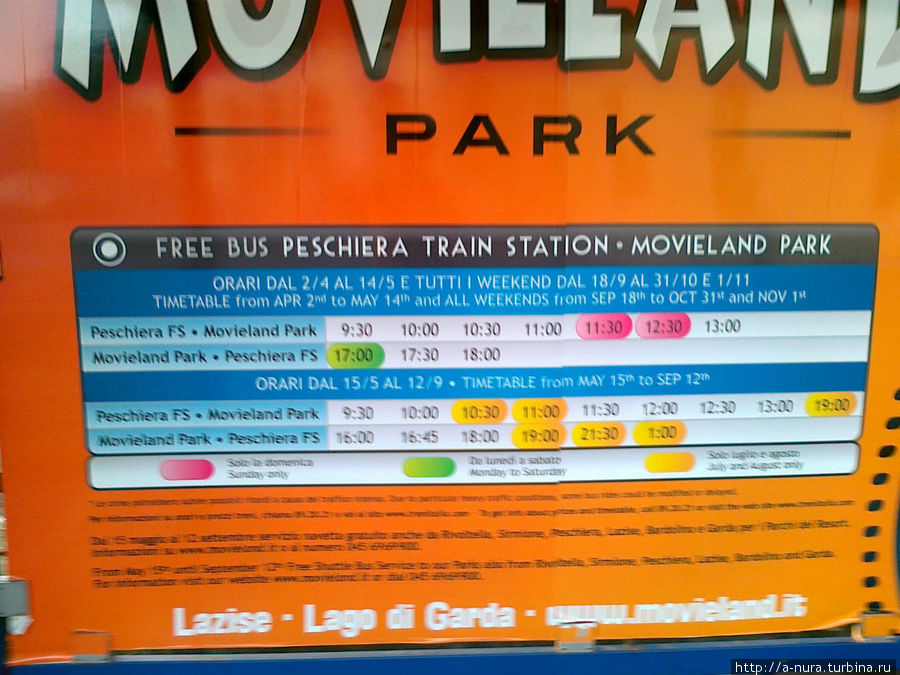 Расписание бесплатного автобуса по Пескьере-дель-Гарда за 2010 год.