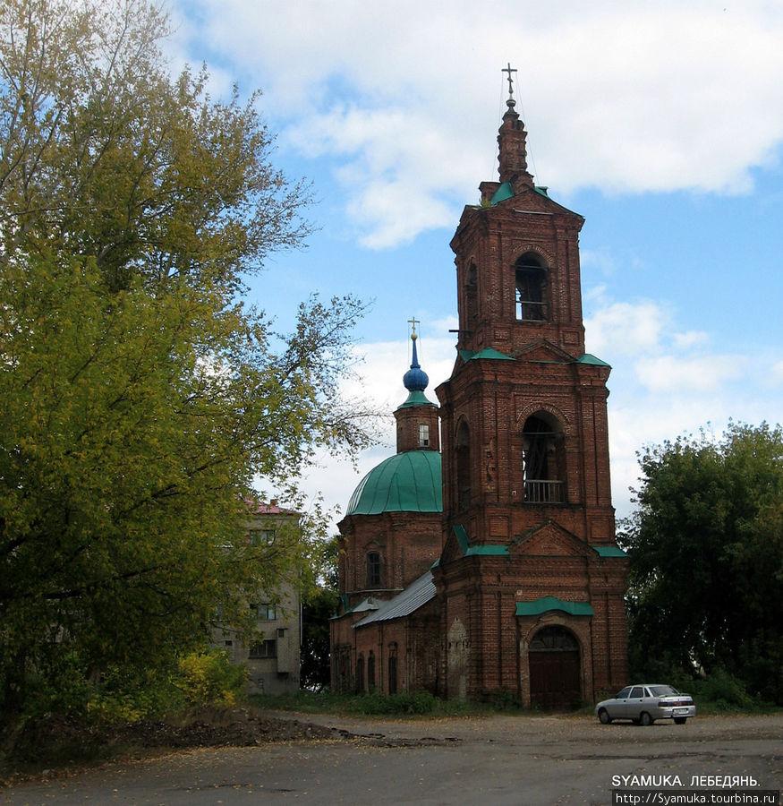 Старо-Казанский собор.
