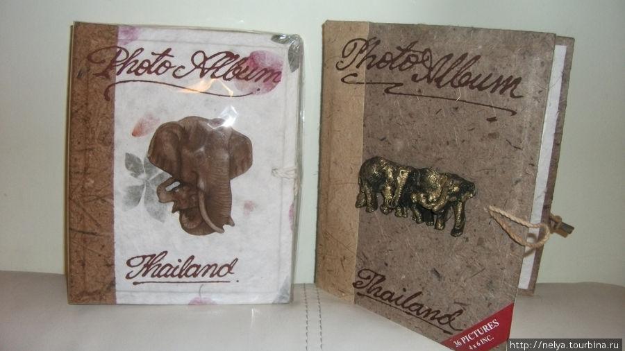 Вот такие прикольные альбомы для фото...сделаны из обработанных слоновьих какашек. Оригинальный подарок! Да, на рынке 120-150 бат. Мы брали на подарки 10 шт по 110бат.