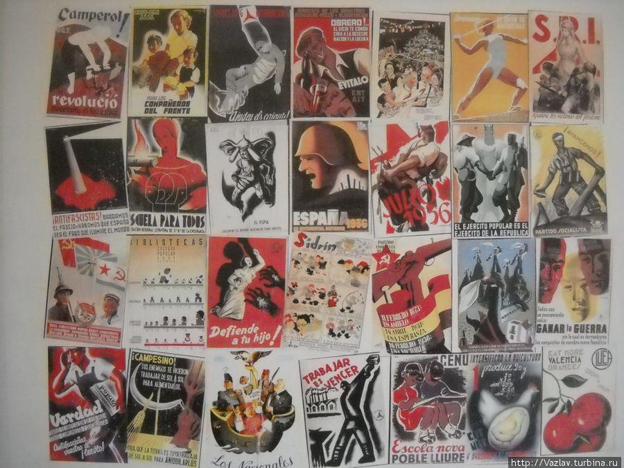 Подборка плакатов по теме