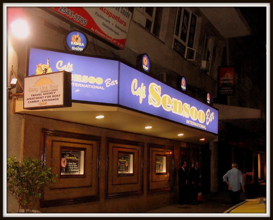 Сейчас там уже другая вывеска.  Название не изменилось, только вместо International Bar теперь надпись American Bar.