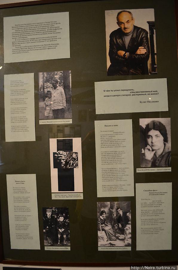Семья Булата Окуджавы была репрессирована