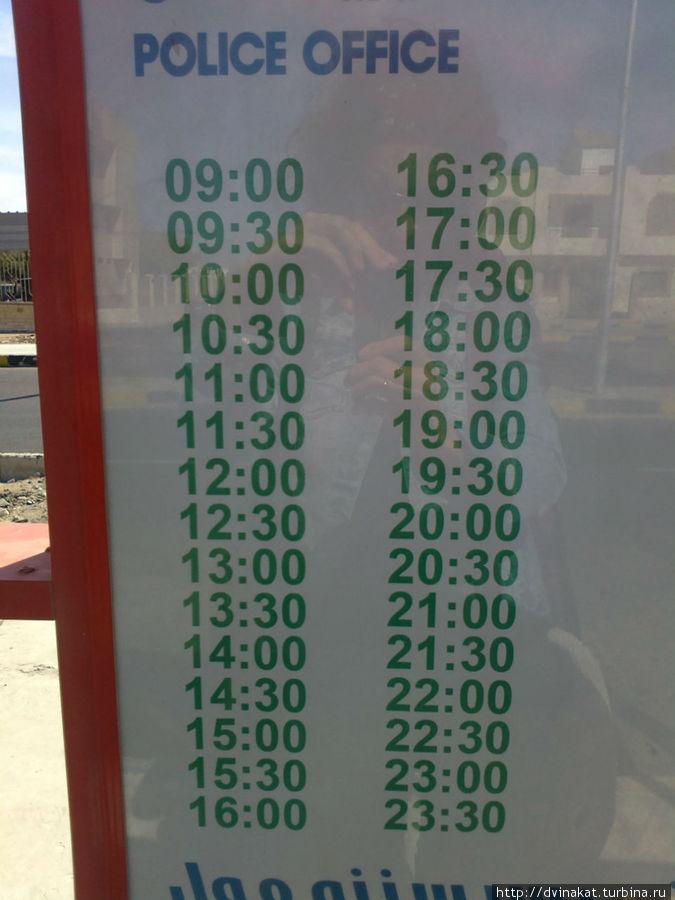 Расписание сензо моловского автобуса