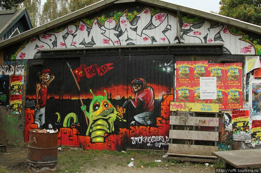 Кристиания — на одной из улиц. Граффити, посвященное 40-летию