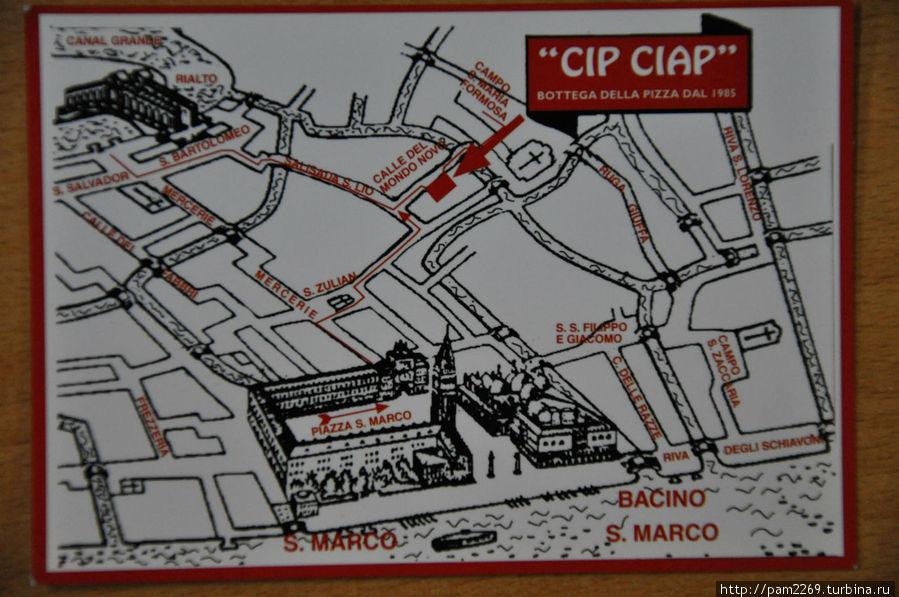 карта, как найти