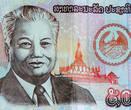 На одной из банктнот Лаоса красуется Великая ступа Пха Тхат Луанг