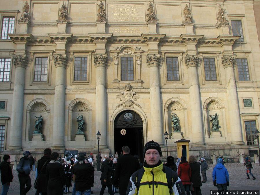 Южный фасад Королевского дворца