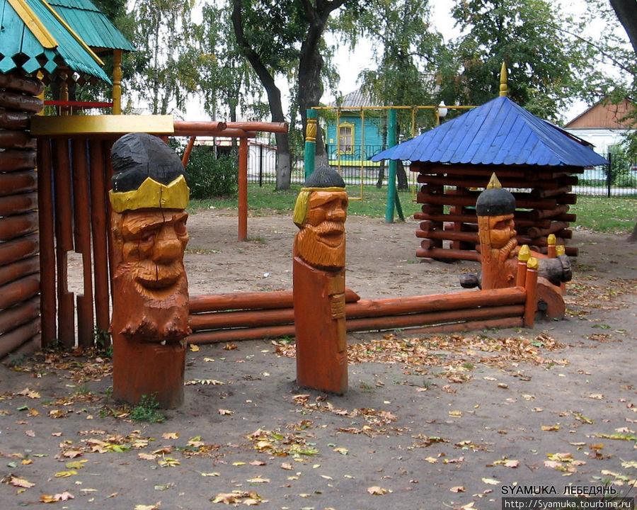 Фрагмент парка.