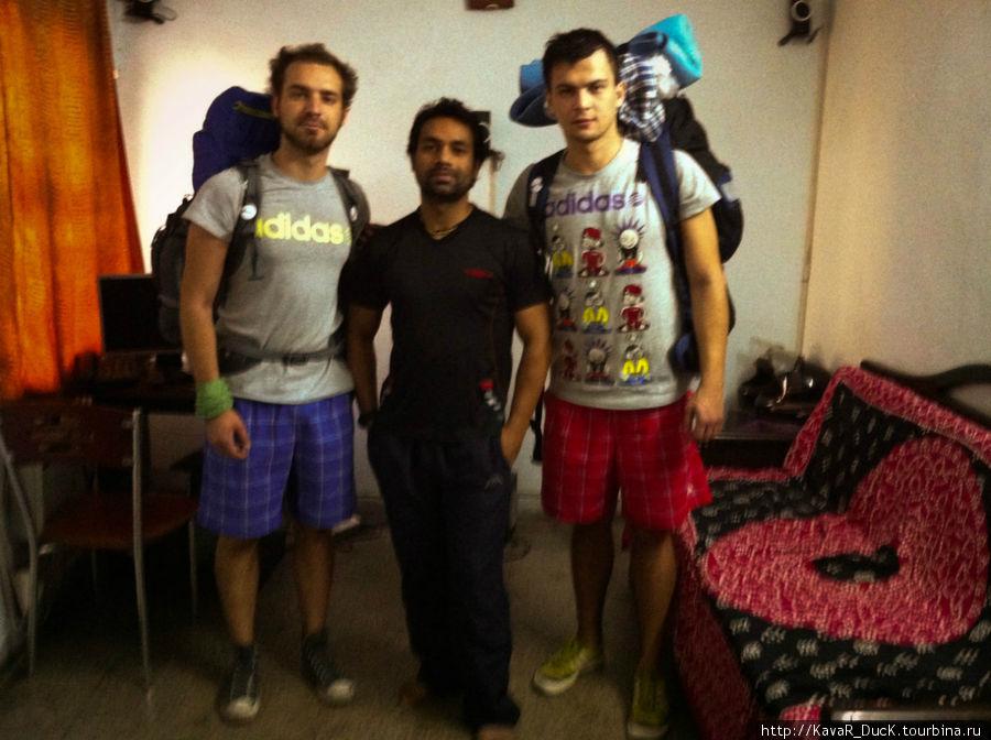 Pankaj — отличный парень у которого мы ночевали 2 ночи в Дели