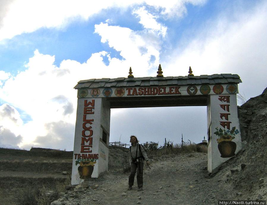 Как всегда на входе в деревню есть арки с молитвенными барабанами