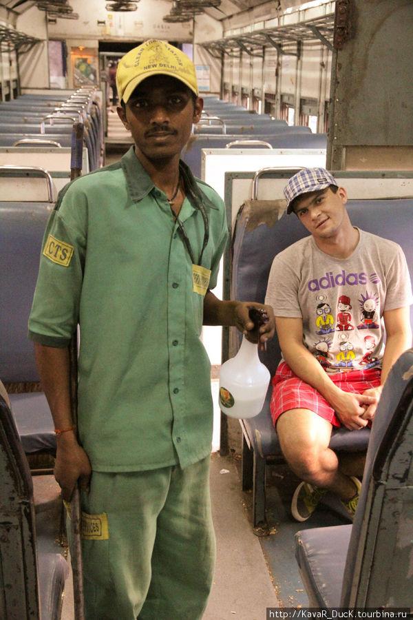 Уборка в поезде Нью-Дели-Агра