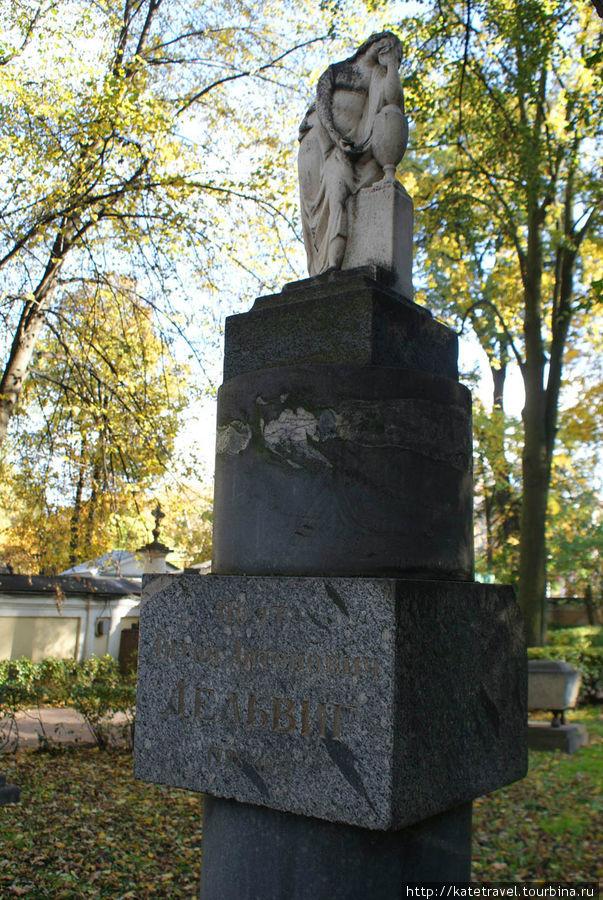 Памятник на могиле Дельвига