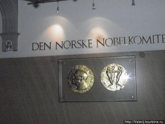 Вот так они выглядит — медаль Нобелевского лауреата.