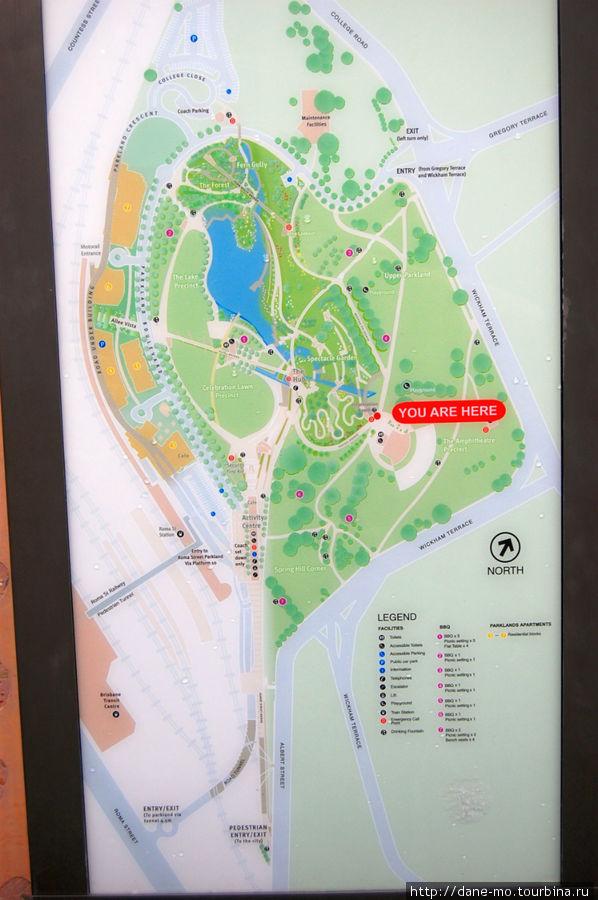 Схема парка