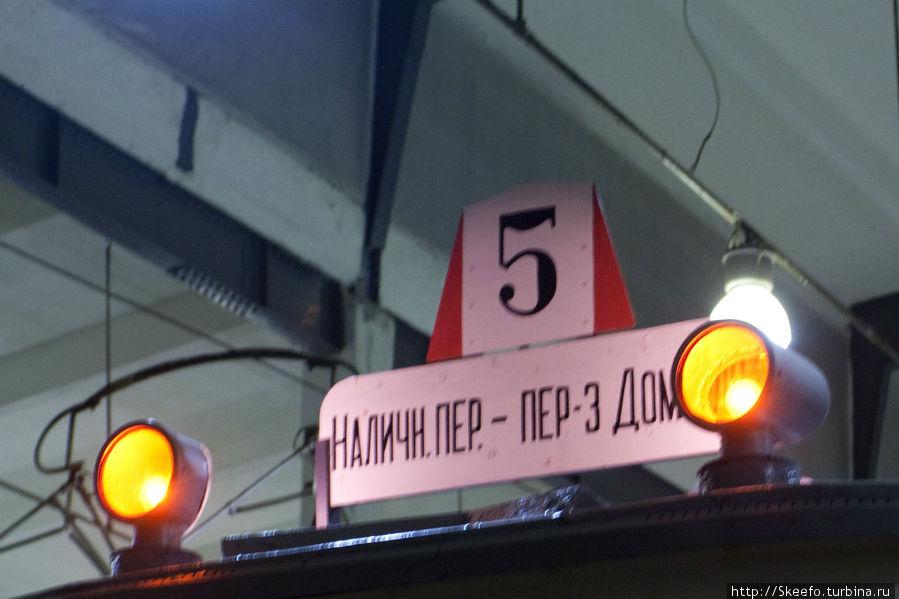 Старые знаки и система огней. В Петербурге до 90-х годов эта система позволяла издалека увидеть какой трамвай идёт. В 90-е годы система была забыта, но сейчас восстанавливается. Например если трамвай имеет  красный и синий огонь — то на этом маршруте и на всём его маршруте он не пересекается с маршрутом с такими-же огнями.